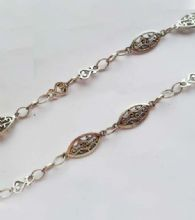 Tibetan Style Silver Oval Scroll & Scroll Charm chain. 1m.